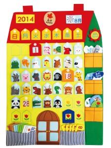 ペタペタカレンダー2