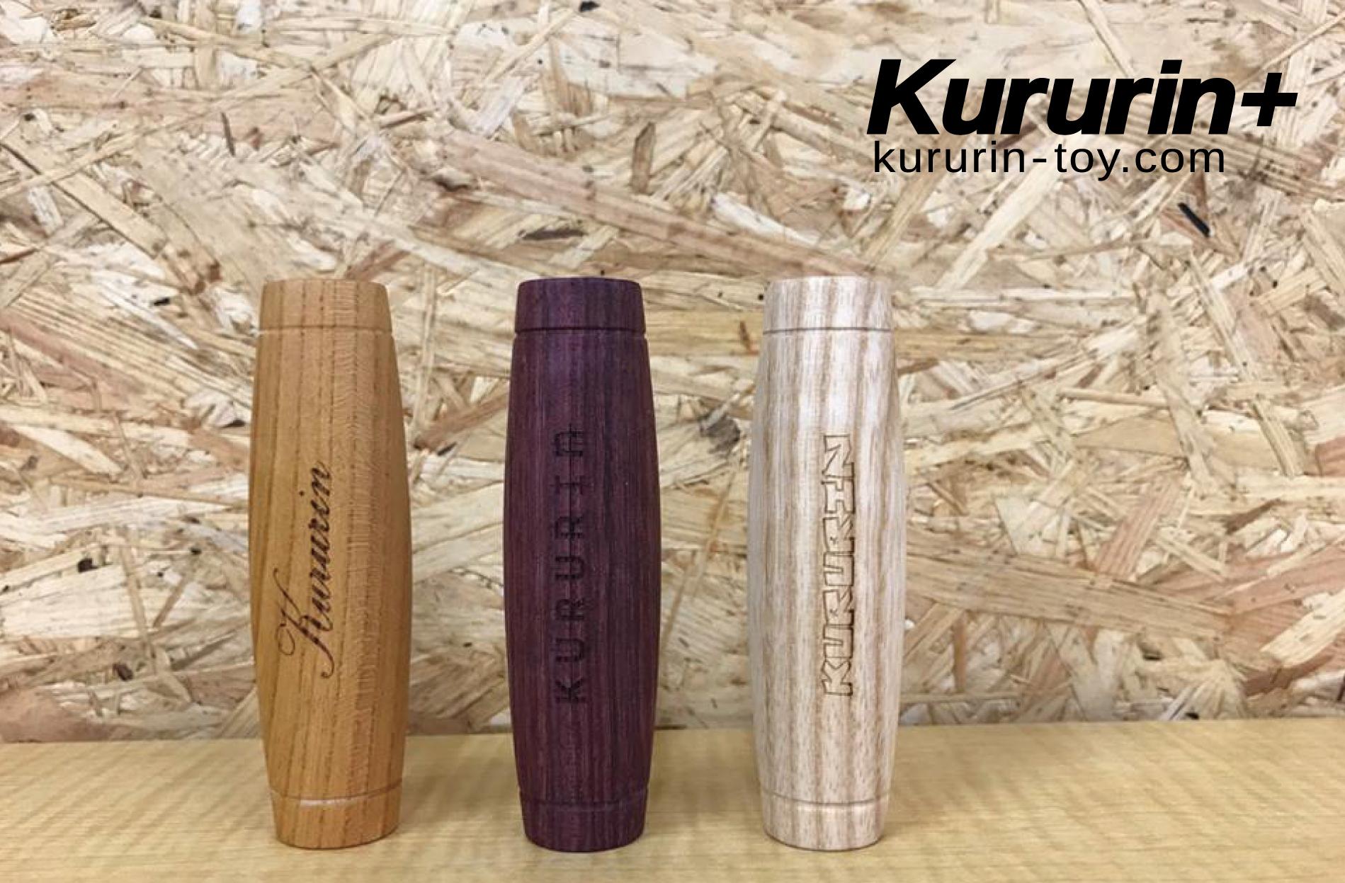 kururin+2